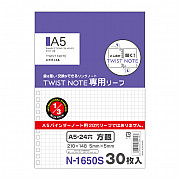 LIHIT LAB Twist Ring Notebook Loose Leaf Refill - A5 - Squared