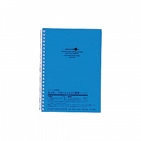 LIHIT LAB Aquadrops Twist Note Notebook - A5 - 30 pages - Ruled - Blue